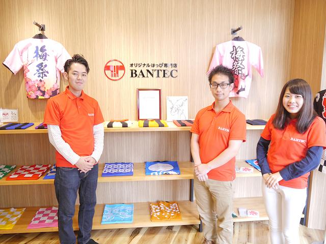 【 神聖かつCOOL 】日本の祭りの正装「はっぴ」の専門店がOPENだって!
