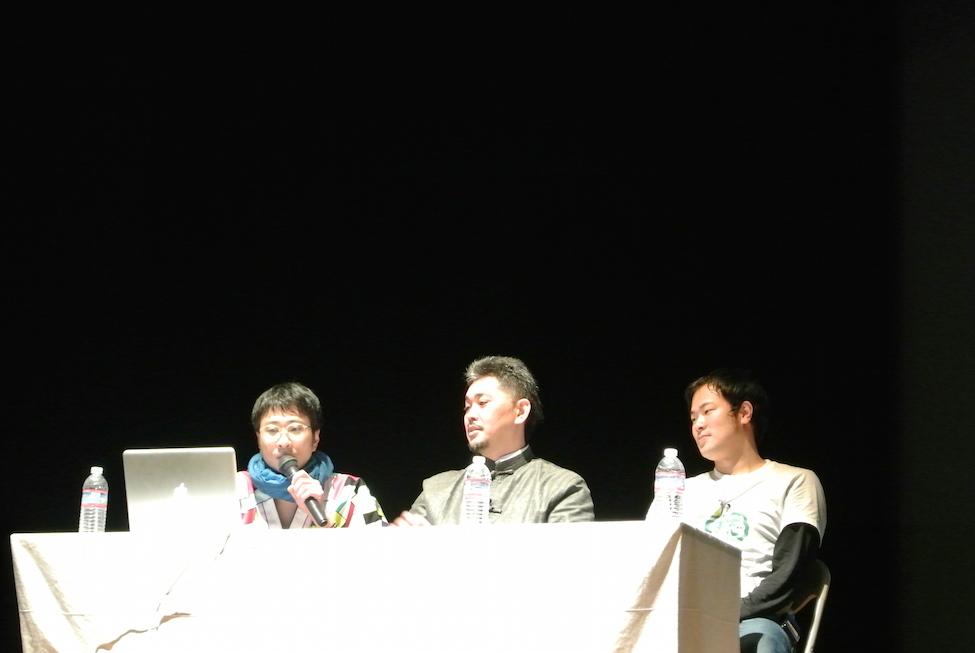 渡部首脳、哲舟さん、「はじめての三国志」おとぼけさん。