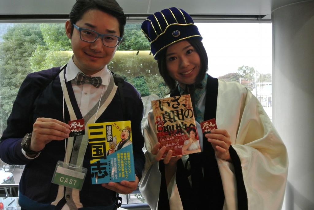 TIGER原さんと小日向えりさん。新刊を手に!