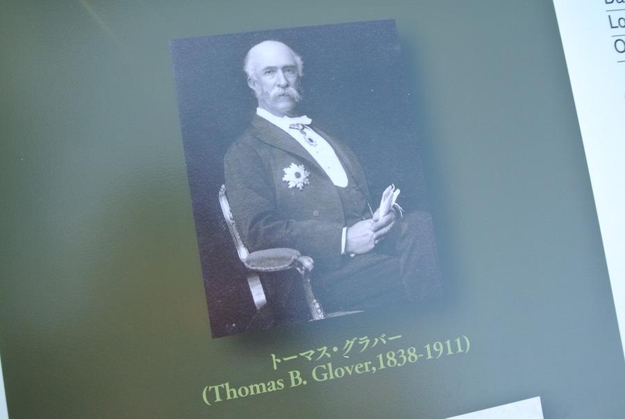 トーマス・グラバー写真。日本人の奥様ツルさんと結婚し、日本でその生を終えた。