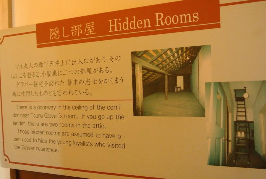 なんとグラバー邸の天井には志士達をかくまう「隠し部屋」があった!