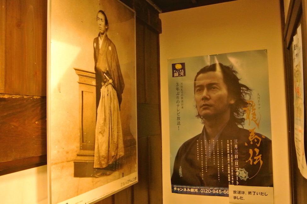 【 編集部 スペシャルレポート】「九州駆け足歴史旅」Vol.3 長崎二日目