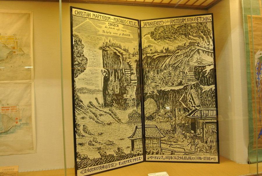 江戸幕府になって禁制となったキリスト教弾圧の惨状を描いた画。「雲仙地獄」とまでよばれたそうだ。
