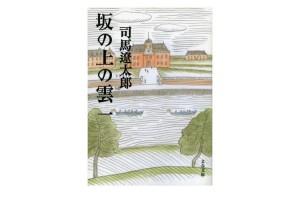 【 水族館になまはげ!?】「横浜・八景島シーパラダイス」で「こでられね〜秋田大集合2016」開催!