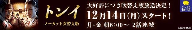 kankoku_banner_1511-1