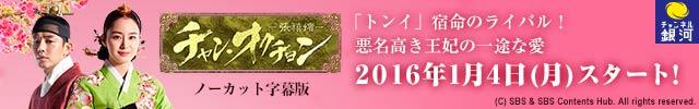 kankoku_banner_1512-2