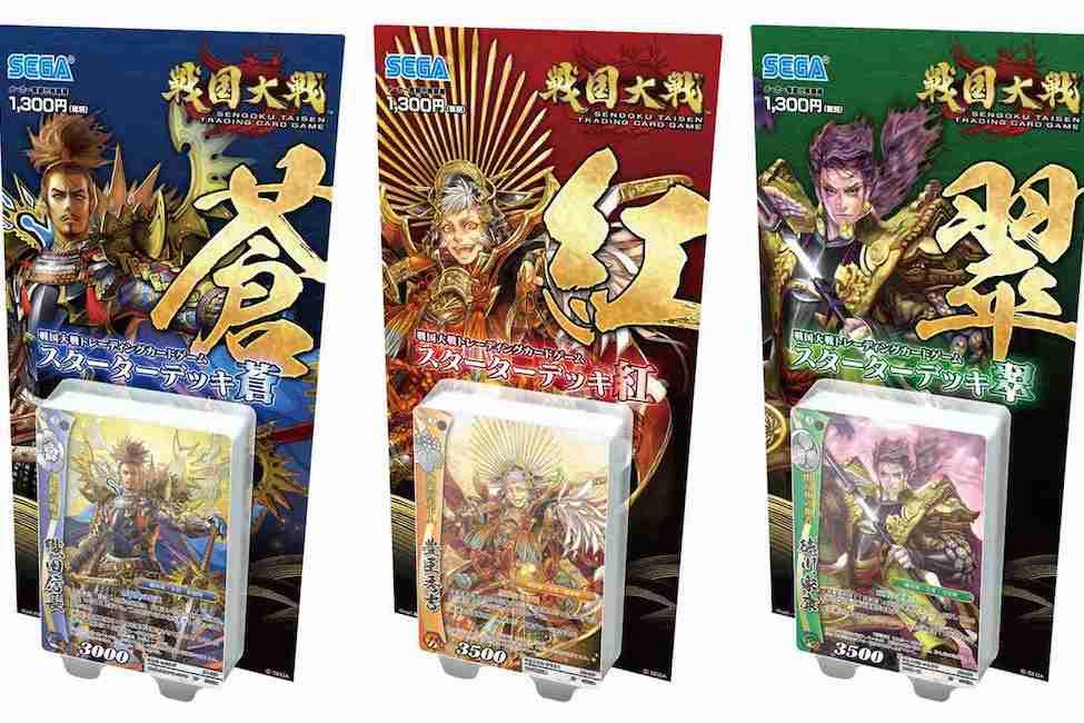 【 新作TCG 】セガ「戦国大戦 トレーディングカードゲーム」の体験会を全国で開始!