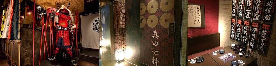 入り口には幸村のシンボルとも言える赤備えの甲冑がお出迎え!