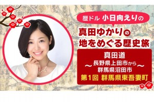 【 ビッグキャンペーン 】社会現象になったゲーム「刀剣乱舞-ONLINE-」3/1 スマホ版登場に向けたキャンペーンを開始!