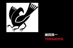 【 音で聞く名作 】オーディオブック「FeBe」に浅田次郎氏「一路」が登場!