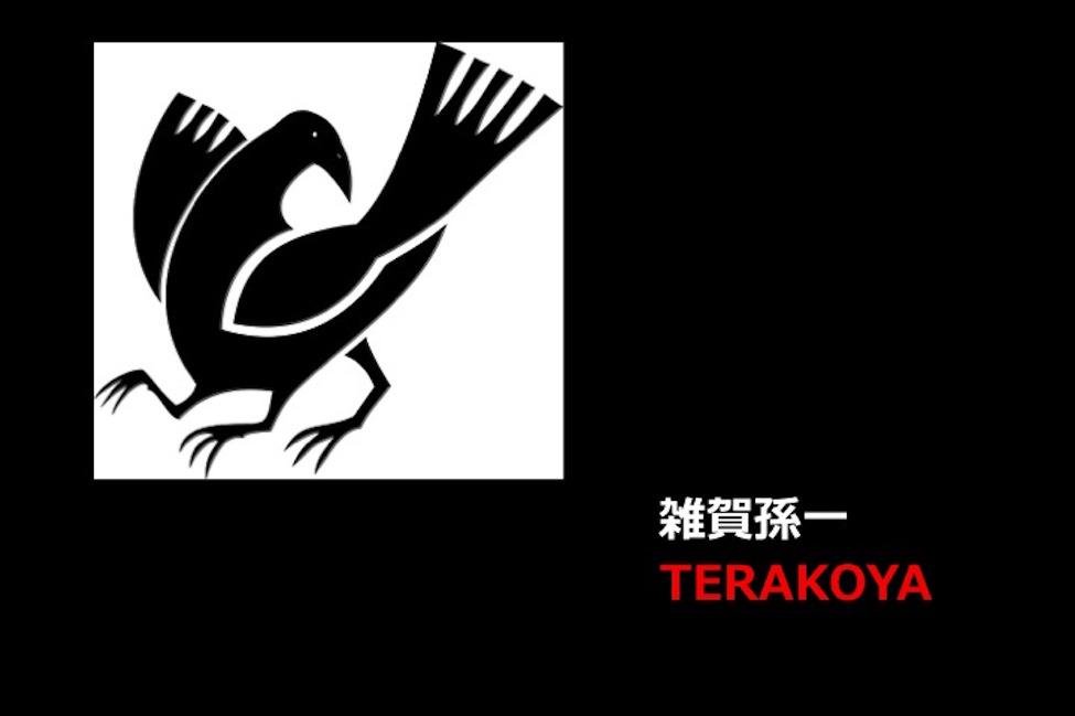 【 笑わせ泣かせる 】人気の歴史イベント「TERAKOYA」開催!テーマは「戦国一のスナイパー 雑賀孫市」