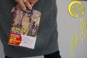 新選組・山南敬助の命日に想う、大河ドラマ『新選組!』の影響【哲舟の歴史よもやま取材ルポ14】