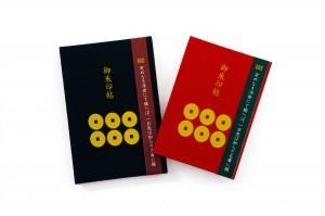 【日本初 】日本遺産の水戸藩校「弘道館」をくまなく案内してくれるビーコンサービスが導入!