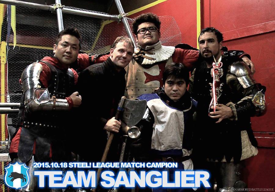 最強チームサングリエ。左から清宮、ショーン、阿見、佐藤、ジョシュアの各選手。