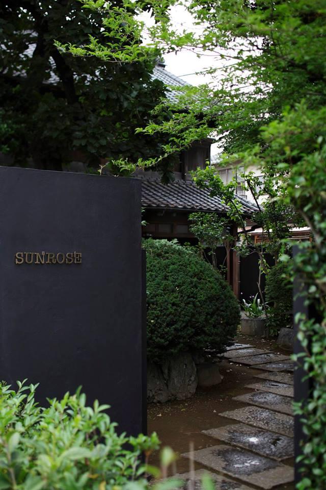 古河市内のオシャレな古民家レストラン・サンローゼ。