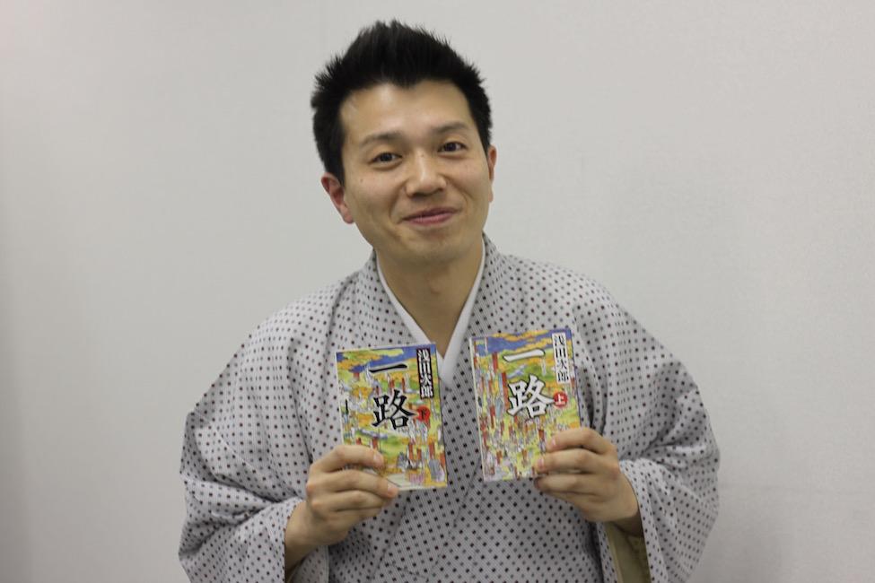 【 真打登場! 】オーディオブック「一路」林家たけ平さん インタビュー