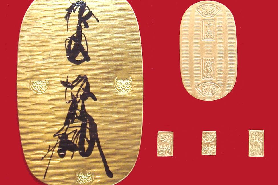【 オモロイ 】宝くじ1枚33,000円!?江戸時代のモノの値段を追いかけてみた