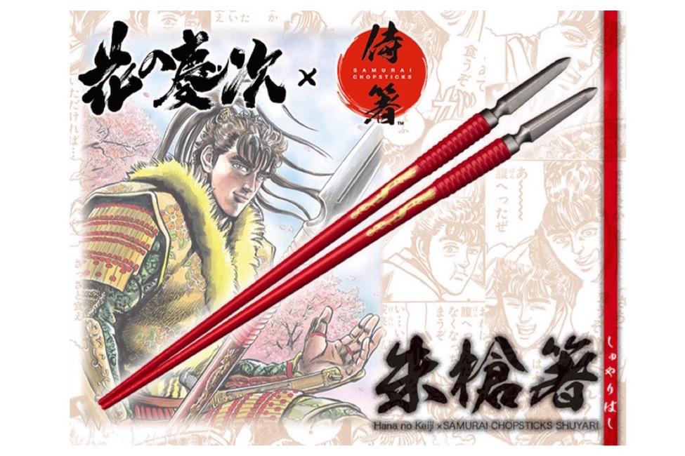 【 速報 】発売は5月・・だが それがいい(笑)コトブキヤ侍箸シリーズに「花の慶次」が登場!