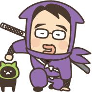 愛知県観光PRキャラクター「ひでっち」w