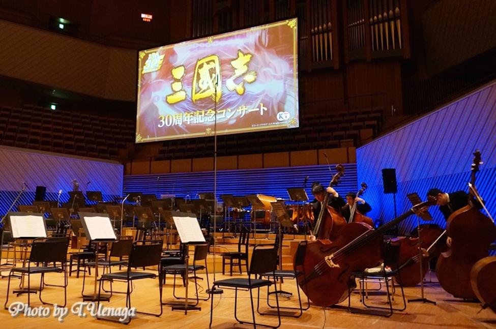 「三國志」30周年記念コンサート ~フルオーケストラで30年の歴史に浸りきった夜~【哲舟の歴史よもやま取材ルポ18】