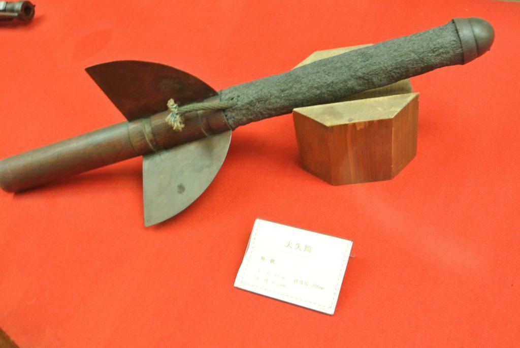火矢筒と呼ばれる武器。