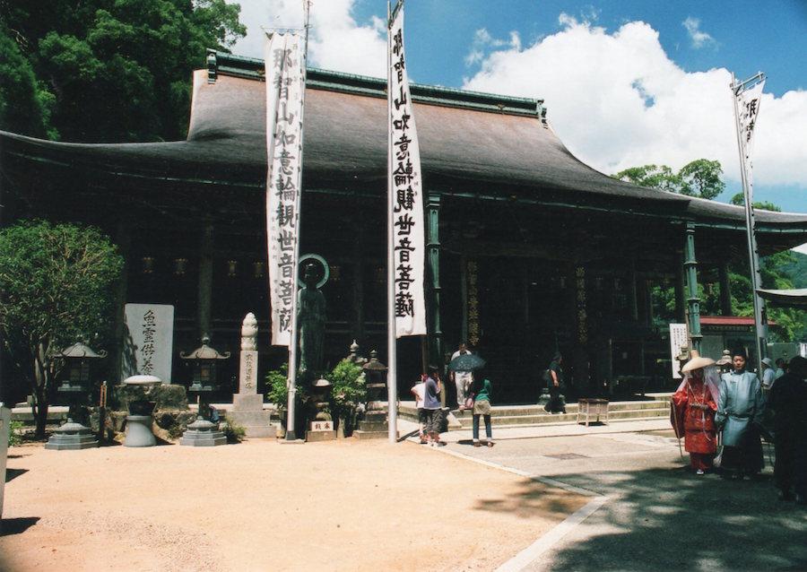 第一番札所 那智山青岸渡寺(和歌山県)