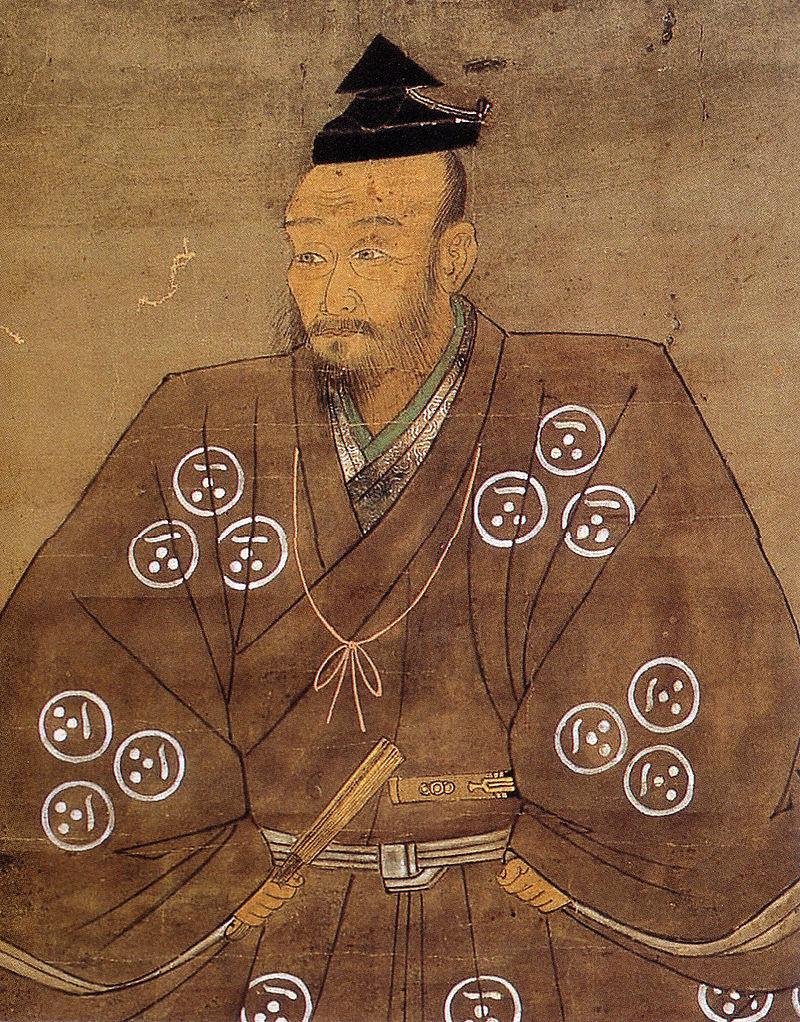 Mori-Motonari