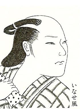 「出典:「黒髪の文化史」大原梨恵子著、築地書館株式会社発行」