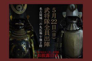 【 映画史上初! 】「映画 日本刀〜刀剣の世界〜」にみる名刀と匠の共演乱舞
