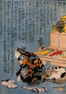 猫に囲まれた歌川国芳の自画像「枕辺深閏梅」