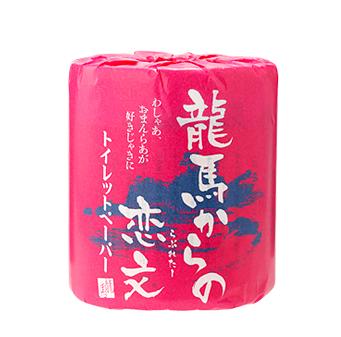 「龍馬からの恋文(望月製紙)」