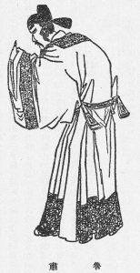 清朝時代の魯粛の肖像