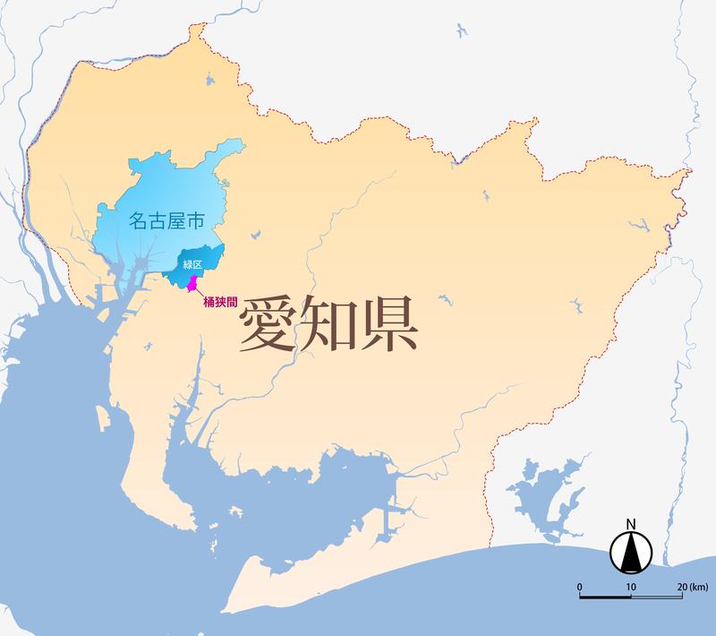 「愛知県名古屋市と愛知県豊明市にまたがるこのあたりが桶狭間です」