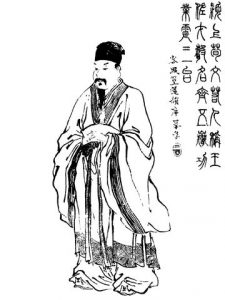 Xun_Yu_Qing_illustration