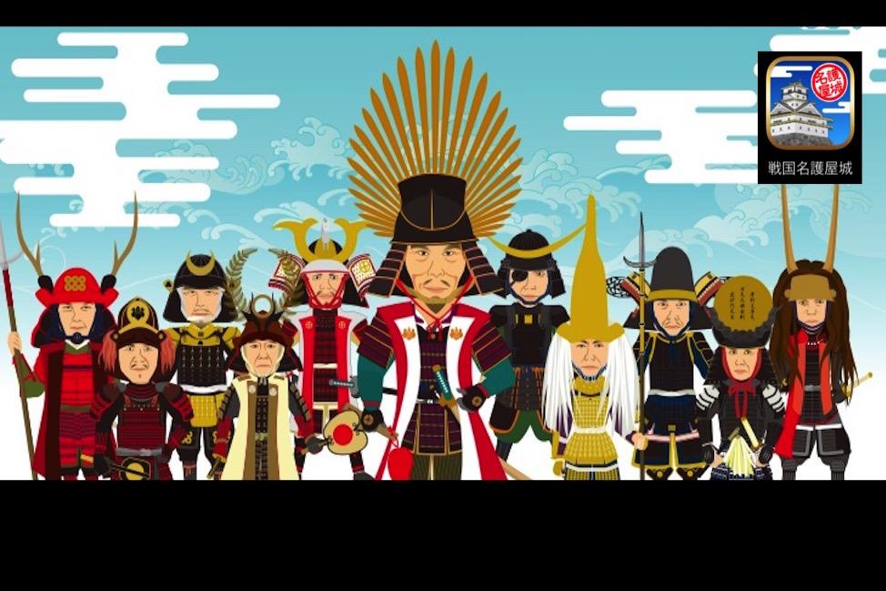 【 秀吉の野望 】佐賀 名護屋城のナビアプリ「戦国名護屋城」は分かってる感が満載!