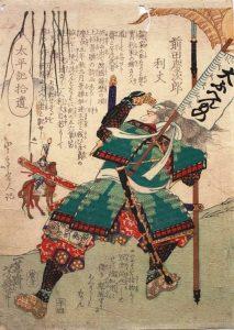 前田慶次錦絵。背中に「大ふへん者」の指物。