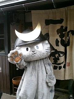ひこね「街の駅」戦国丸のマスコットキャラクター