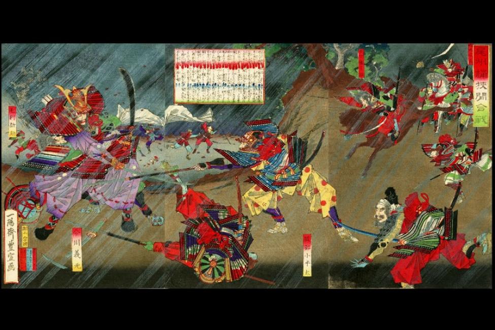 【 信長はやっぱり凄い 】 孫子で検証する桶狭間の戦い
