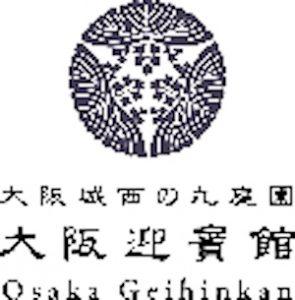ロゴ。豊臣ゆかりの地にちなみ、秀吉の家紋(桐)を踏襲して現代風にアレンジ。