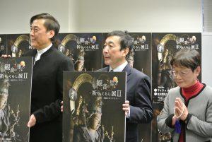 右より世話役高橋さん、薩摩東京藝大教授。