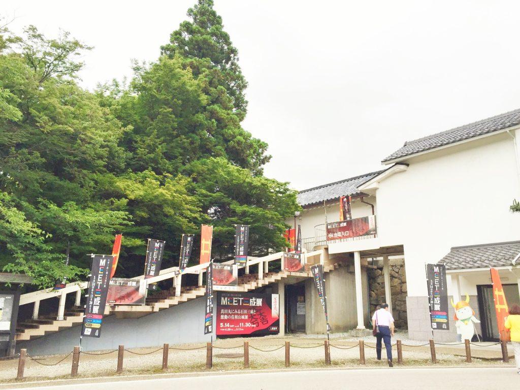 彦根会場の開国記念館