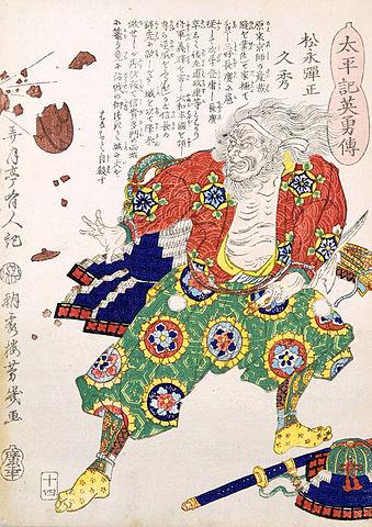 「戦国三大梟雄のひとり、松永久秀」