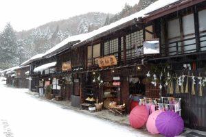 長野県塩尻市にある」奈良井宿」。