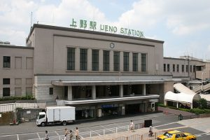 640px-Ueno_Station_Main_Building