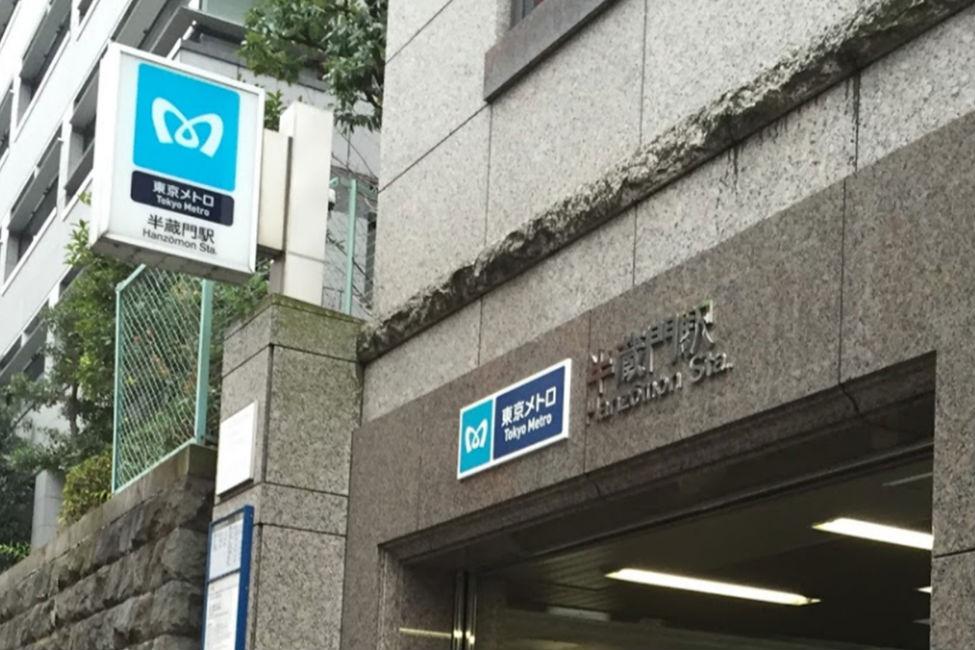 【 名前の由来は外国人? 】 半蔵門、八重洲…意外と知らない東京の地名の由来まとめ
