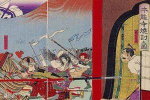 【 閲覧注意 】松永久秀は日本史上初の爆死!壮絶・奇病、戦国武将の散り際