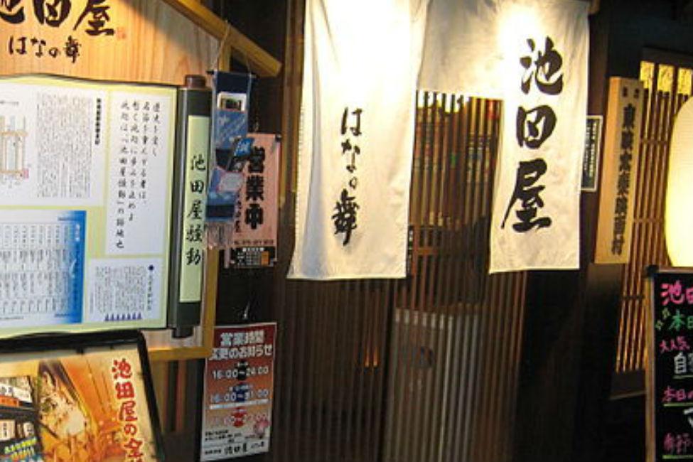 【 新選組のハイライト 】 階段落ち、沖田の喀血… 脚色された池田屋事件
