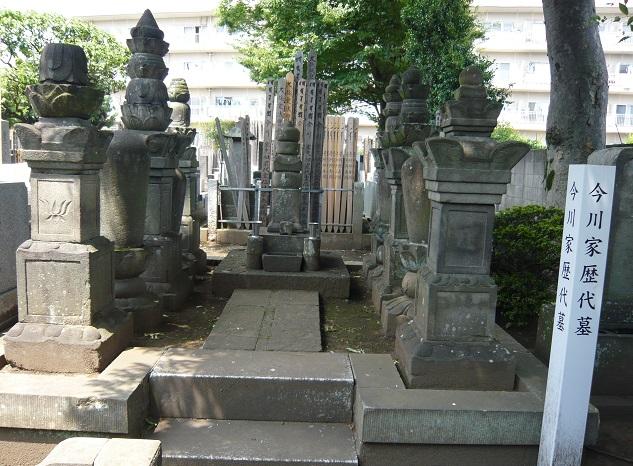「今川氏真の墓(中央)と早川殿の墓(左)。仲良く隣同士」