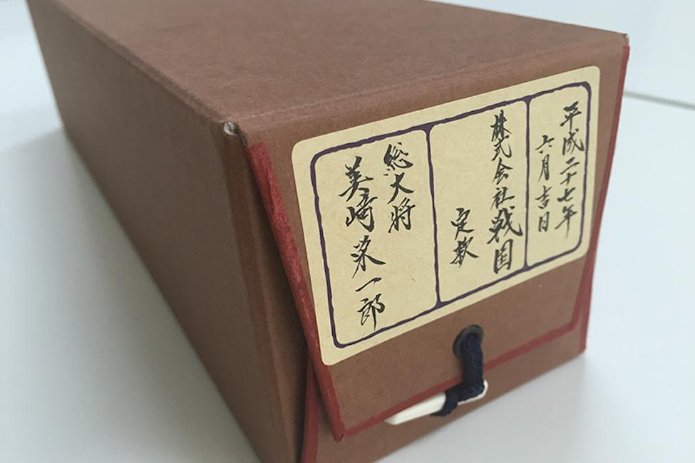 【 戦国武将がお出迎え 】甲冑武者主催の朝活イベントが築地の寿司屋で開催!