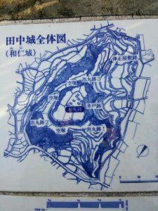 和仁城こと田中城全体図